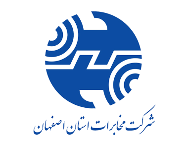 ثبت نام آنلاین تلفن ثابت SIP اصفهان