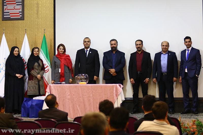 سمینار برق و یو پی اس اصفهان
