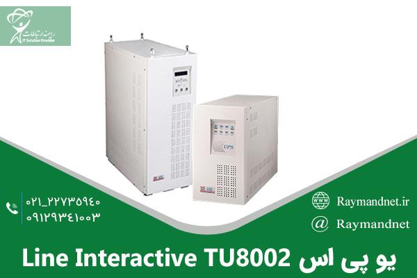 معرفی یو پی اس Line Interactive TU8002 – 400-700