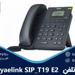 تلفن یالینک Yaelink SIP_T19 E2