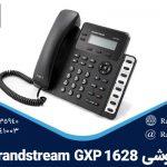 گوشی grandstream gxp1628