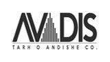 شرکت آوادیس