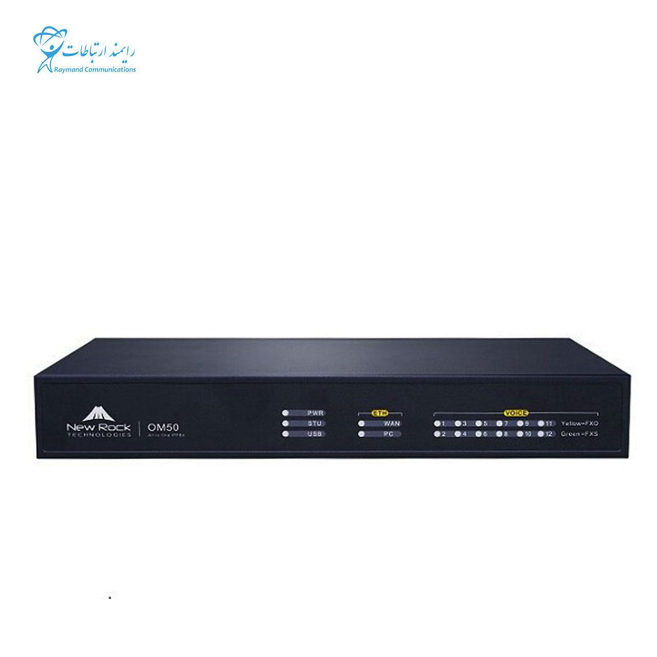 مرکز تلفن تحت شبکه نیوراک IPPBX OM50-4FXO-8FXS
