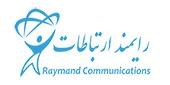 لوگو رایمند ارتباطات