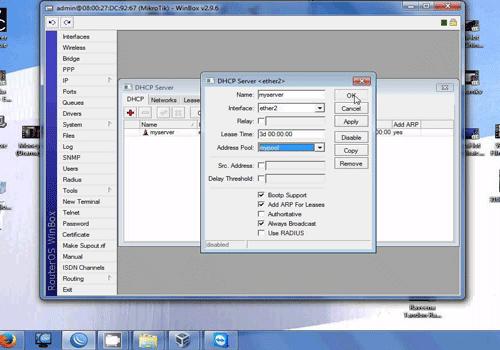 راهاندازی TFTP SERVER با TFTPD و میکروتیک