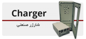 charger-peresentation