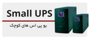 small-ups-label