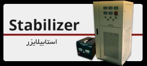 stabilizer-presentation